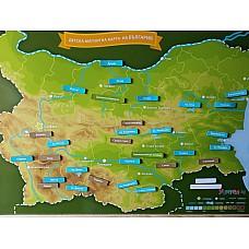 Голяма детска магнитна карта на България със 66 магнита 120х90 см - Образователни игри