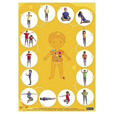 Игри за концентрация и йога