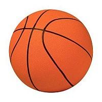Баскетболна топка 7000 mb