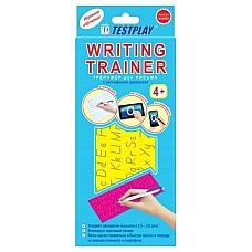 Тренажор за писане на английски език