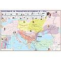 Исторически карти